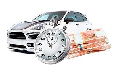 Срочный выкуп авто в Пензе