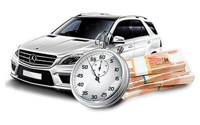 Выкуп авто на разбор в Пензе
