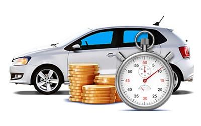Выкуп авто в Пензе - Выкуп автомобилей